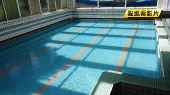 幼兒園泳池是違建!女童上學3天…溺水昏迷