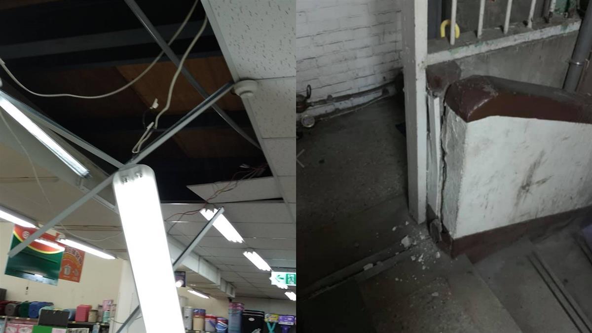 6.0地震撼全台!民眾受困電梯 萬華樓梯被震裂