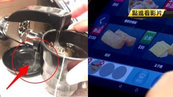 壽司店用餐遭熱水燙傷 客怒投訴上網負評