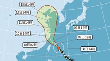這8縣市明放颱風假?氣象專家:答案已呼之欲出