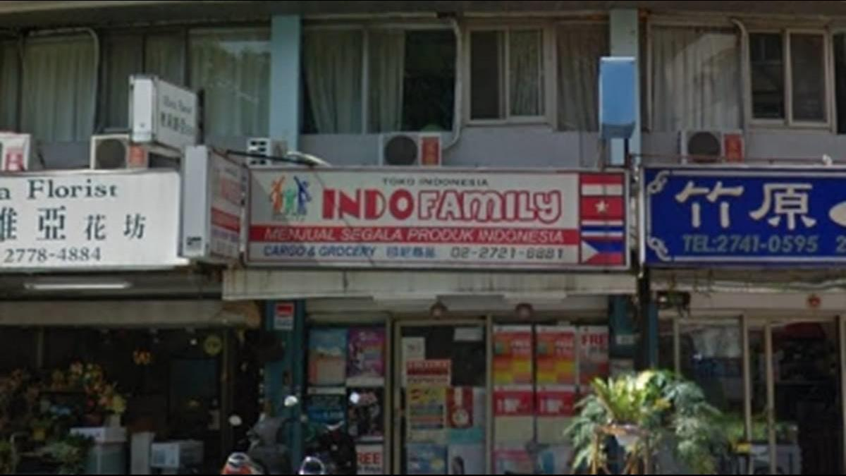 每坪125萬成交!印尼燙金店面創該區次高單價