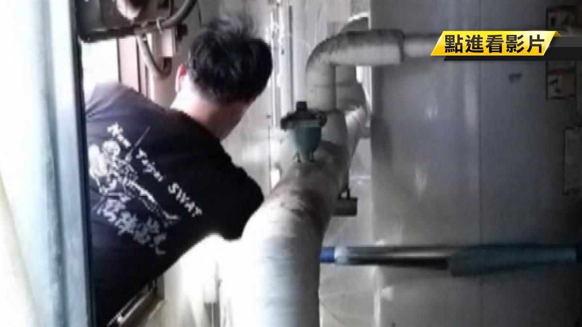 新北保大「震災」 鍋爐管線爆開脫落釀積水