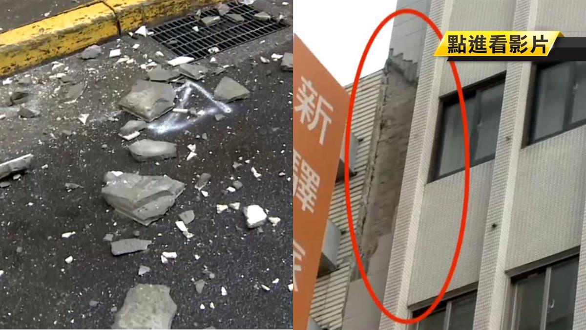 清晨地牛翻身!西門町KTV大樓外牆磁磚剝落