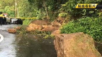 88宜蘭強震...礁溪跑馬古道巨石崩落
