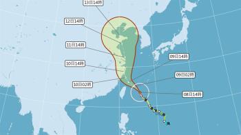 沖繩警戒中! 強颱利奇馬進逼石垣島風強雨大