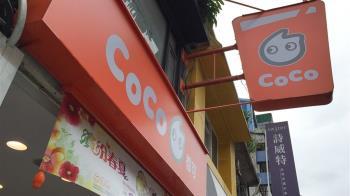 CoCo發聲明:香港是中國一部分 急關台官網、臉書