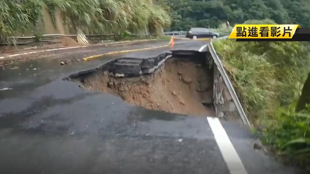 整片馬路掉落!利奇馬挾雨…苗路面驚塌數十米