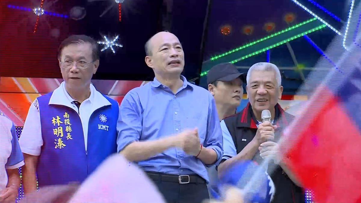 不怕分裂!韓國瑜:有信心郭、王會留國民黨