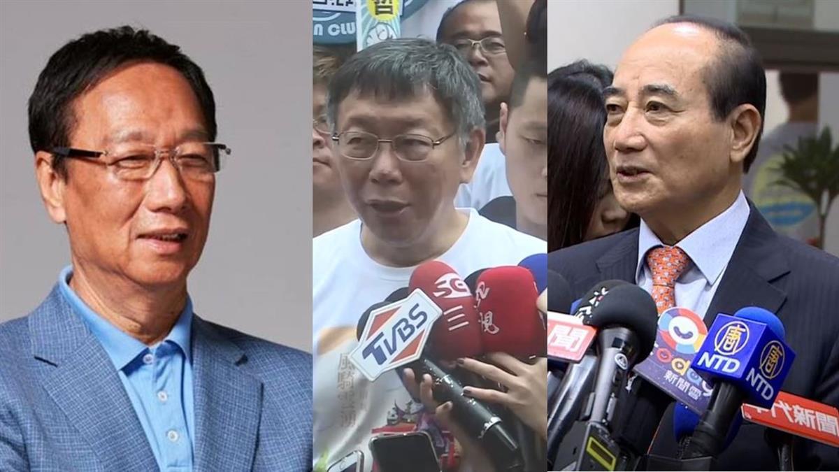 韓盼郭留在國民黨 郭營反嗆:早已是藍最大金主