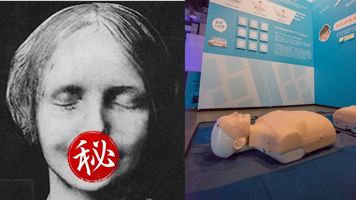 CPR安妮有原型!溺死卻保持微笑...成恐怖傳說