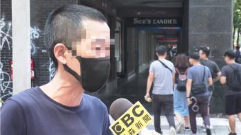 大安警遭控「違法搜身」 更生人轟:警察國家嗎?