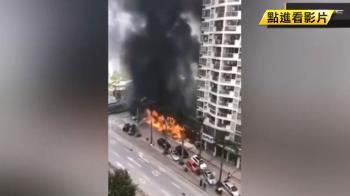 汽修廠爆炸4死 竟因塑膠桶「靜電」引燃油氣