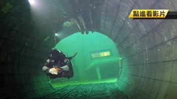亞洲首座潛水旅館 2年前開幕吸引外媒採訪