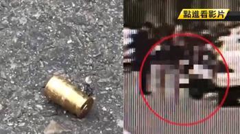 大白天闖屋開槍 30多歲男遭狙擊中槍慘死