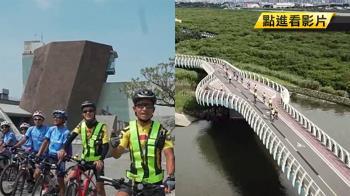 單車天使暑假圓夢 再創跨海「騎」蹟