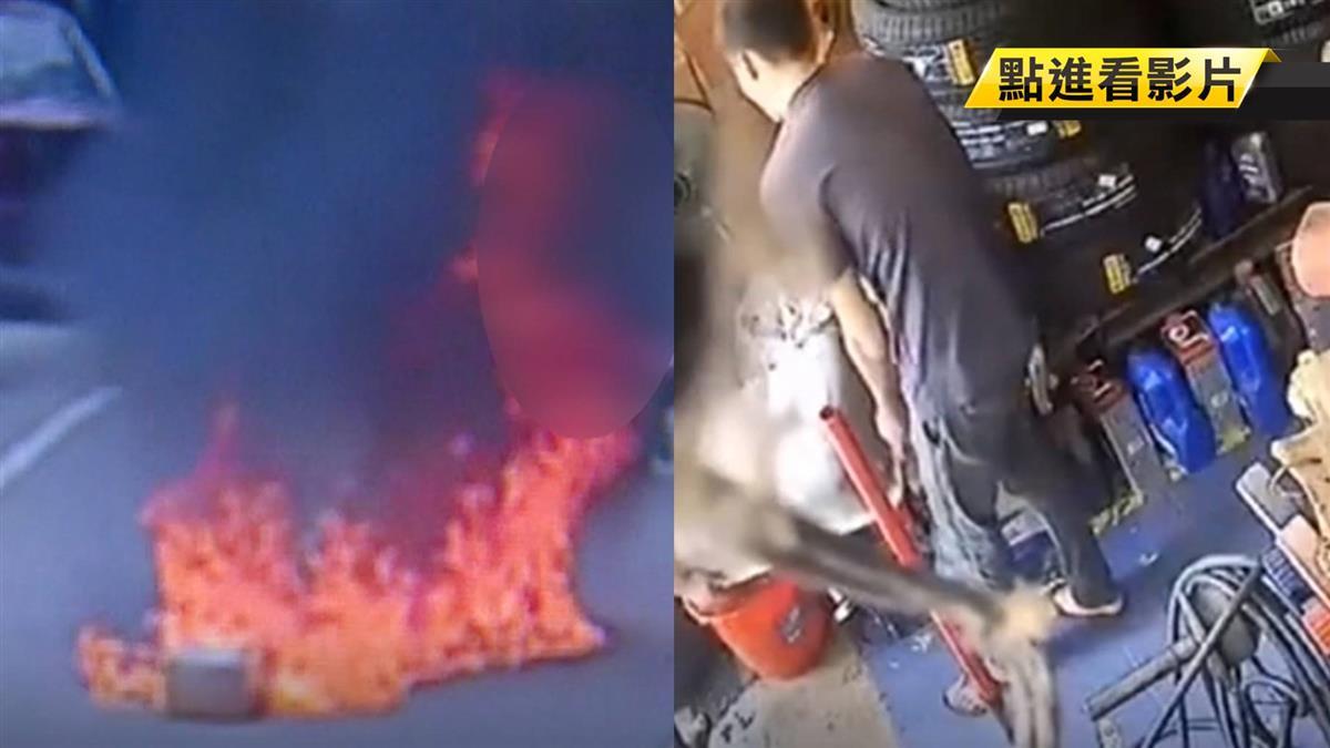 汽修廠爆炸4死 竟因塑膠桶靜電引燃油氣