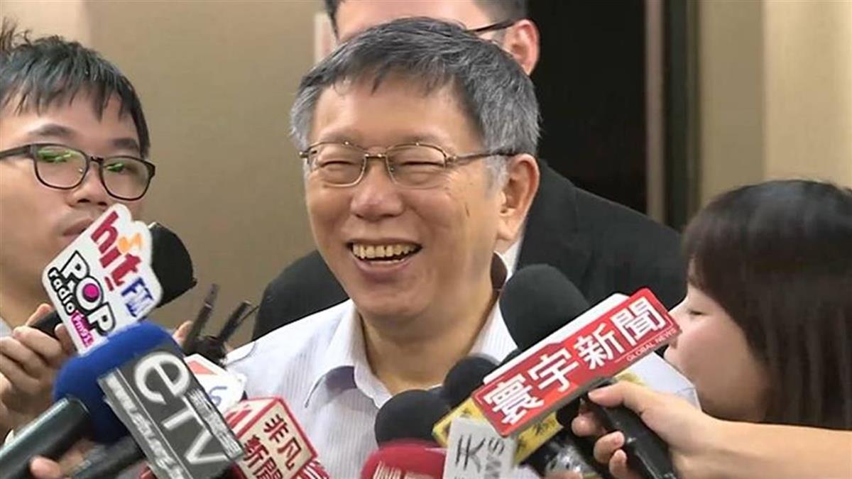 郭柯王會前 柯P:選舉他勝率最高但我沒這樣想
