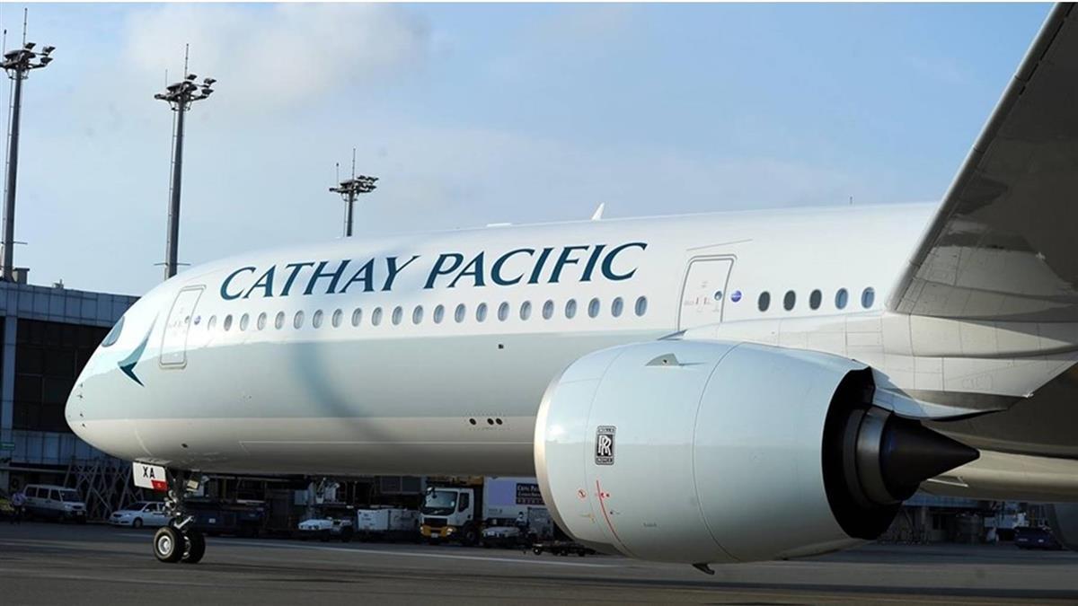 國泰航空發信警告員工:參加違法示威活動就解雇