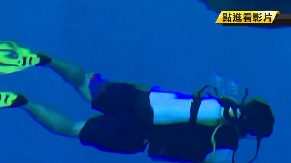 潛水旅館自潛溺沉21米 疑憋氣太久引發黑視症