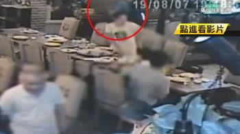 男金色三麥用餐遭偷包 手機、信用卡全在內