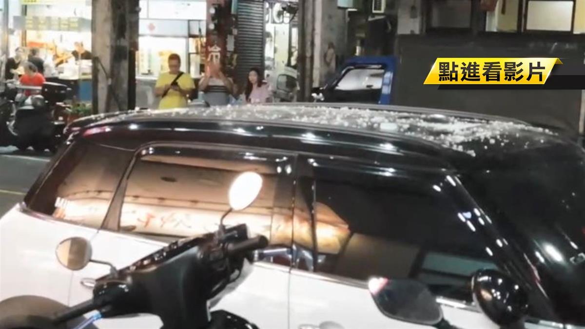 砰!大樓下「玻璃雨」 百萬名車停樓下無辜被砸