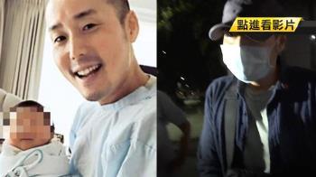 摔死3月嬰!葛西健二「過失致死」獲緩起訴、另繳5萬罰金