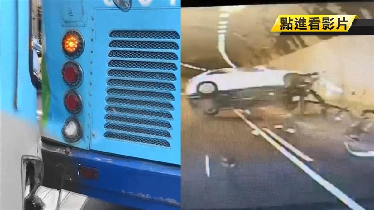 「撞」況連連! 大湖隧道超車翻車 基隆兩公車追撞