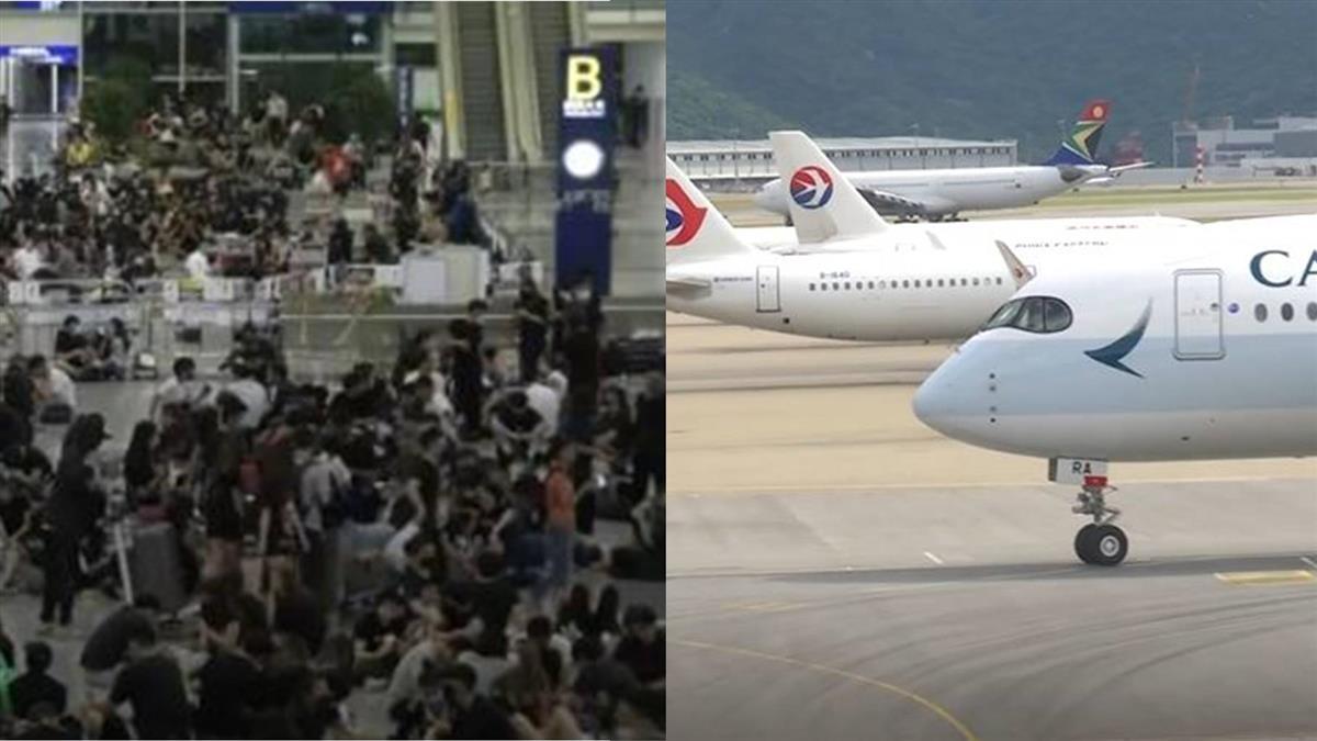 香港機場航班幾全取消!嚴重衝擊台港線