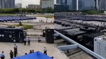 反送中衝突再升級?民眾目擊武警深圳進行演習