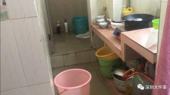 孕婦洗澡觸電 夫赤腳救人遭電擊…釀2屍3命