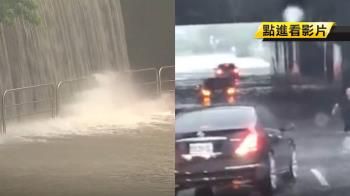 暴雨狂襲台中!多處路段傳淹水災情