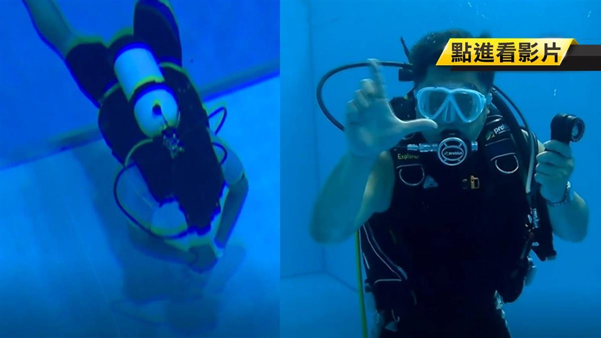 自由潛水體驗當人魚!教練:3人同行最安全