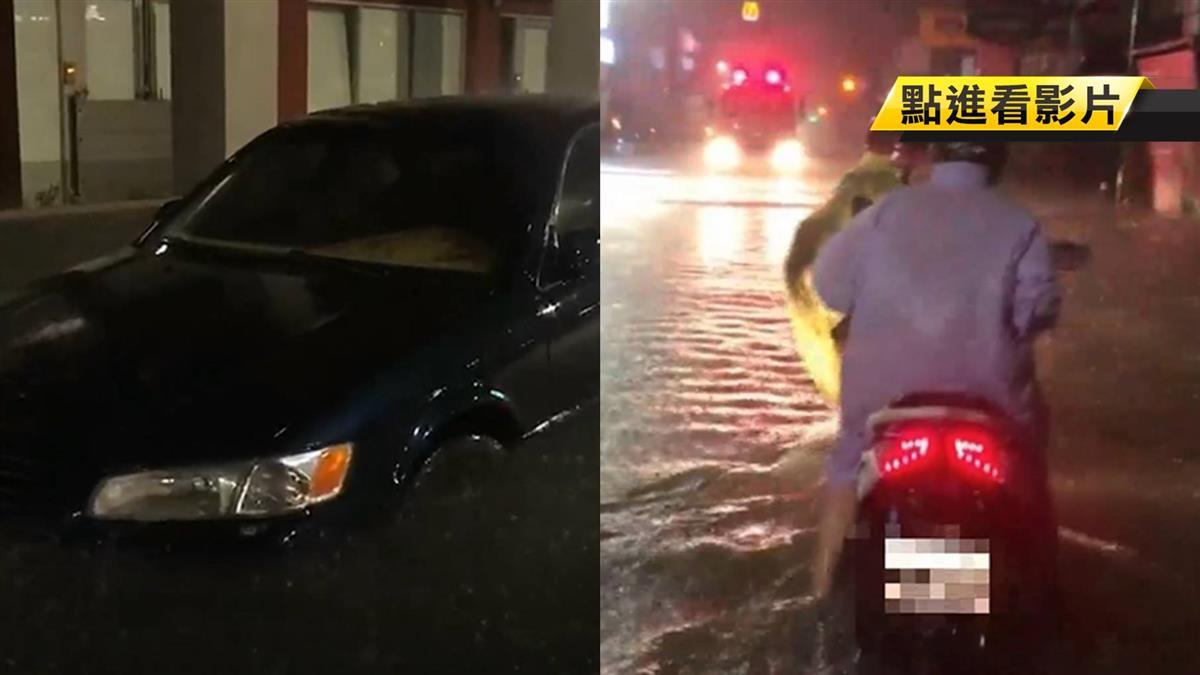雨彈報到!大雷雨夜襲台南 多處路段淹水慘重