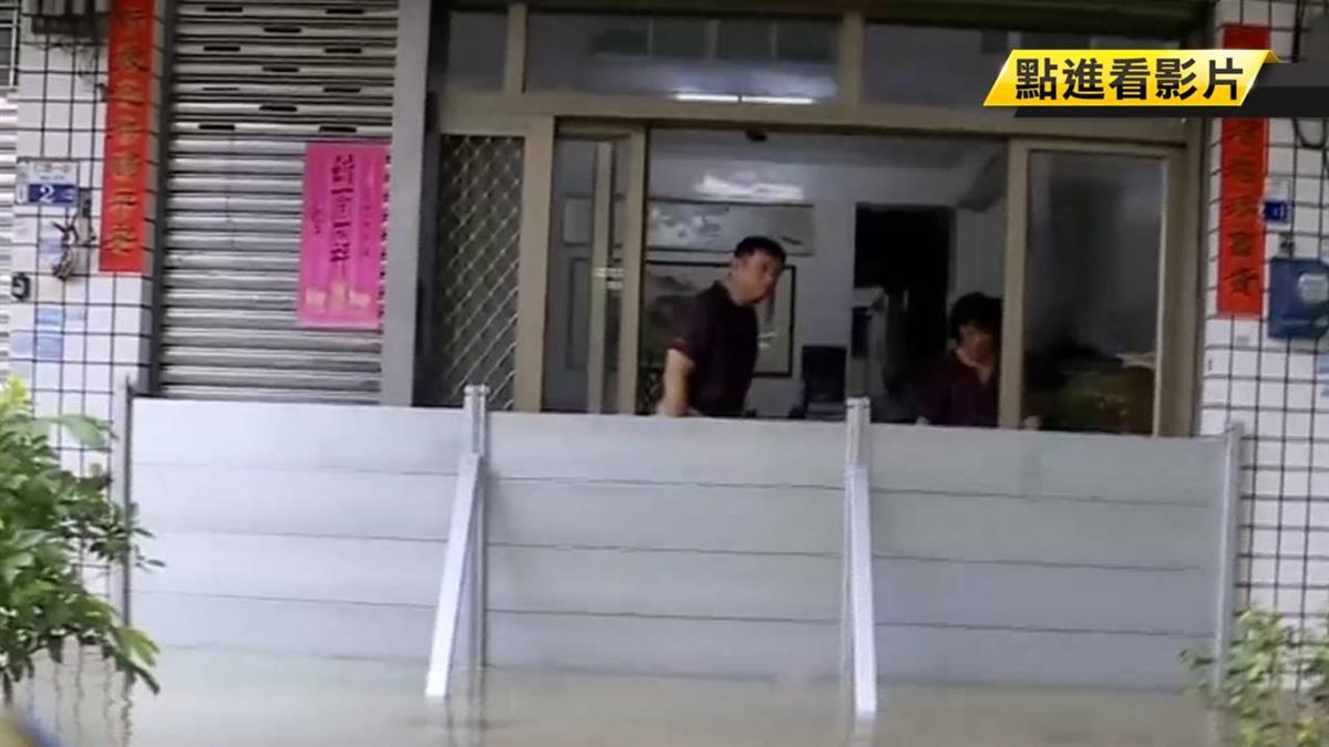 台南仁德淹水嚴重 警分駐所也遭大水圍困