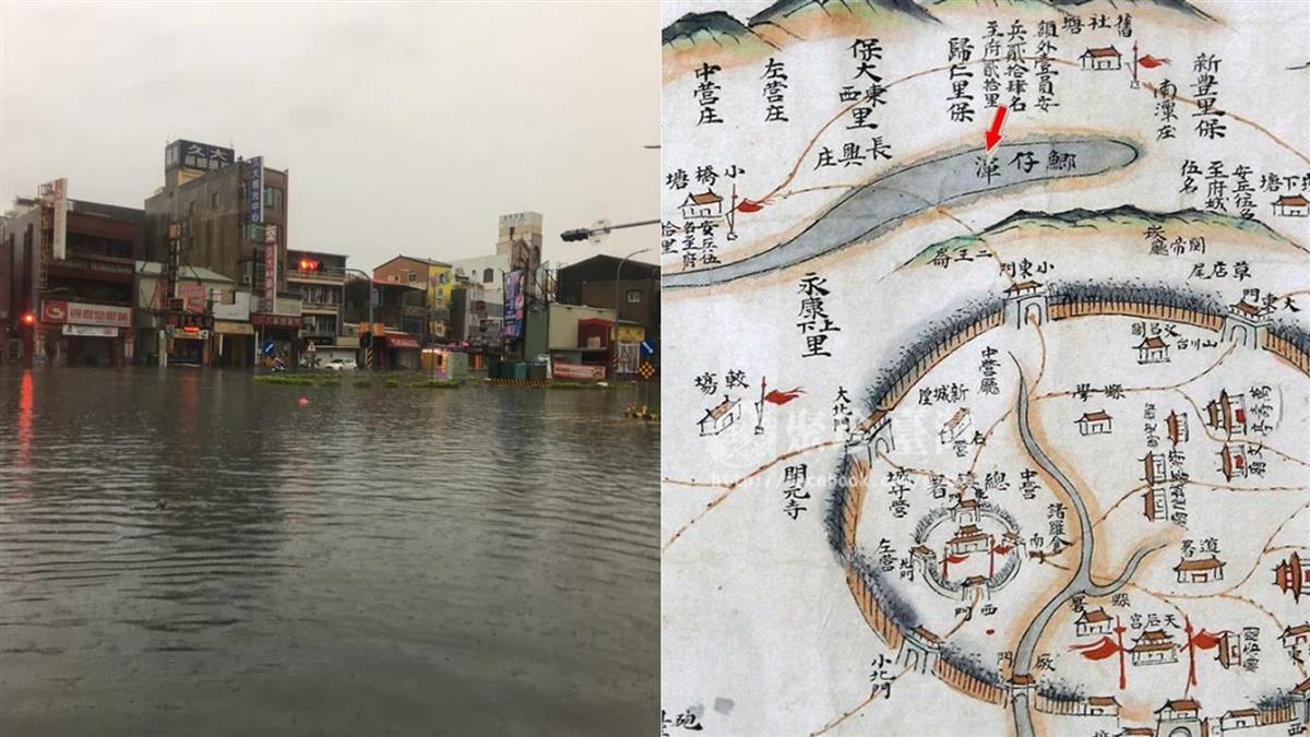 水患難解?崑山水樂園再開幕…古地圖揭原因