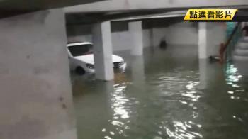 雨炸台南!停車場變儲水槽 百萬名車泡水