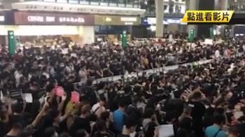 香港機場今再取消31航班 逾萬人受影響