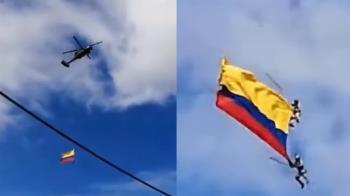 直升機繩索突斷裂 慶典士兵從高空直墜身亡