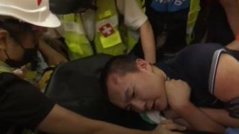 陸公安疑「臥底」抓包遭毆 港警拔槍制止