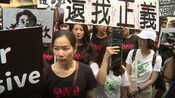 國際慰安婦紀念日 !婦團抗議要求日本道歉