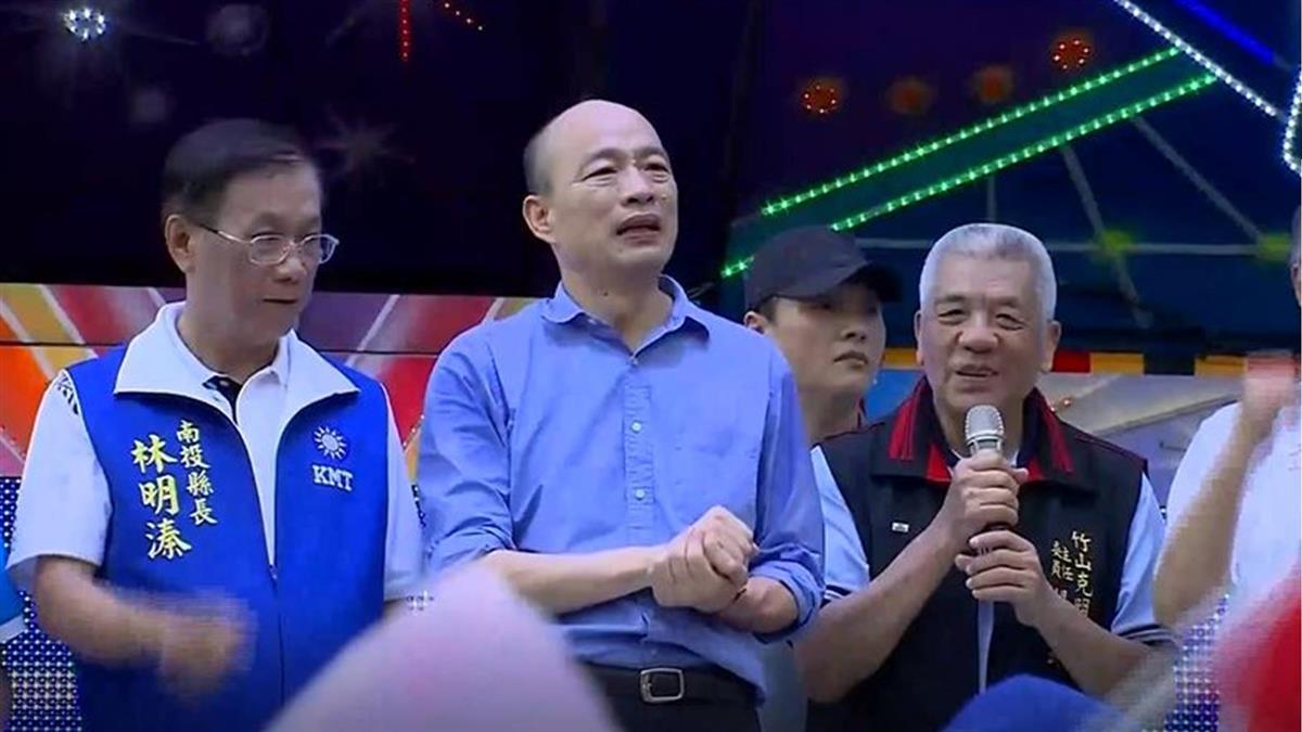 黑韓開鍘!藍中常會通過:污衊韓國瑜開除黨籍