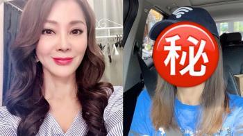 差超多?63歲陳美鳳素顏照瘋傳 網嚇:太離譜