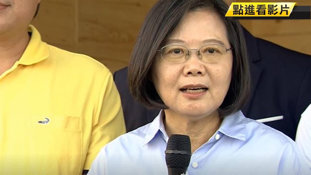 韓稱麻將照遭國家機器監控 蔡:不要牽拖