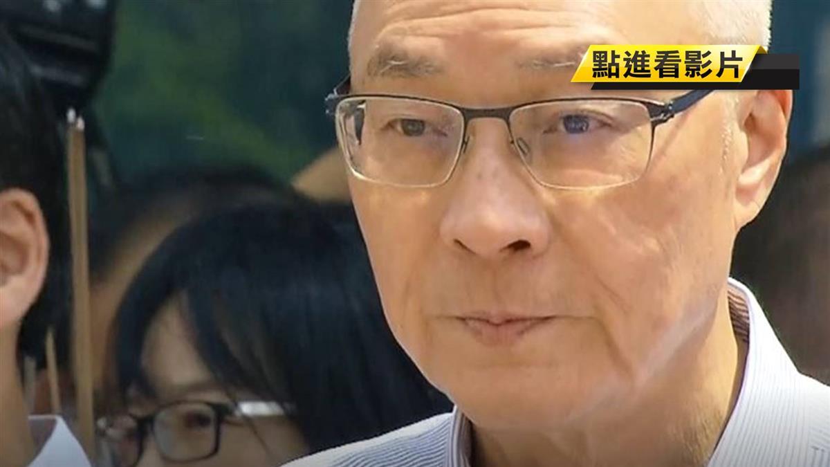 國民黨祭條款 惡意攻擊韓國瑜就開鍘