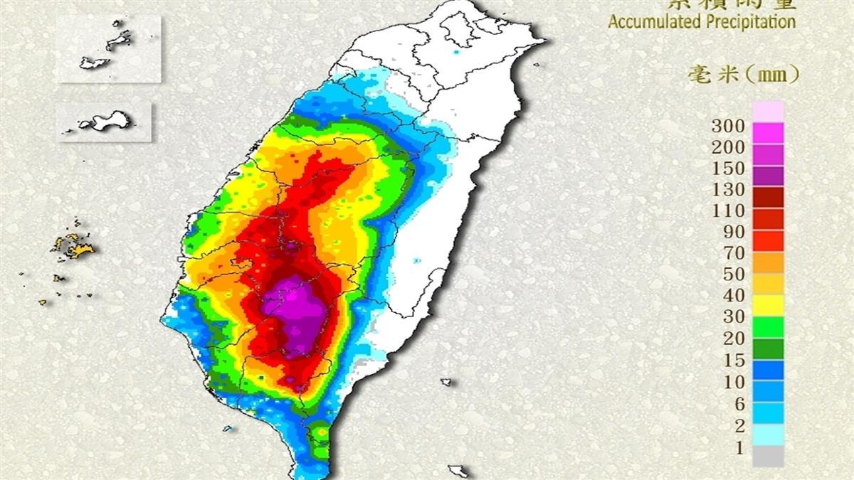 【更新】高市山區暴雨 那瑪夏等5區停班停課