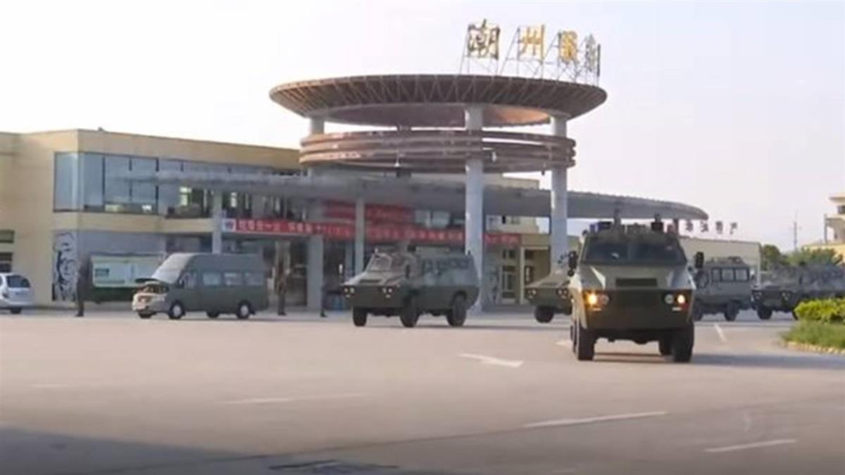 川普:大陸調兵推進香港 武警估將出馬平亂