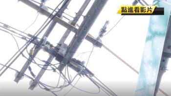 電桿冒火花傳爆炸聲 北投33戶慘停電