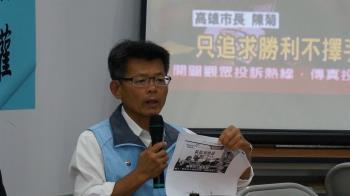 遭國民黨高市黨部決議開除 楊秋興:主動退出