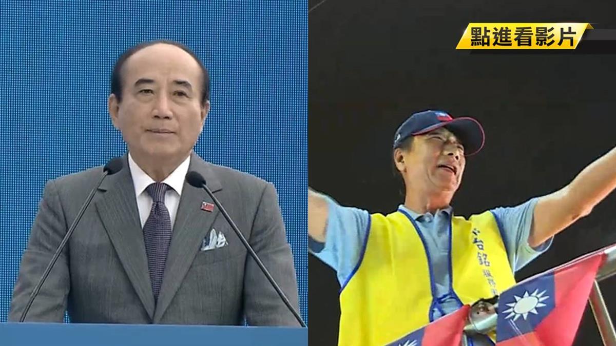 郭、王2020選到底?藍中常委:會開除黨籍