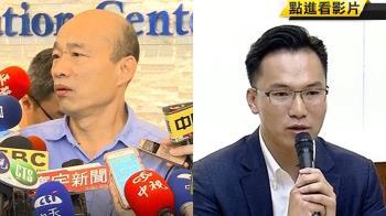 韓轟遭國家監控 蘇揆回嗆:很忙沒時間搞他